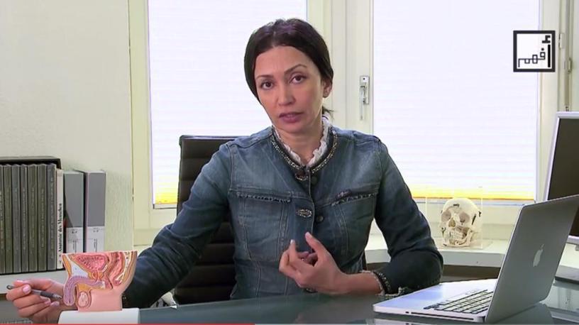 Capture d'écran d'un cours de Aliaa Gad sur les problèmes d'érection